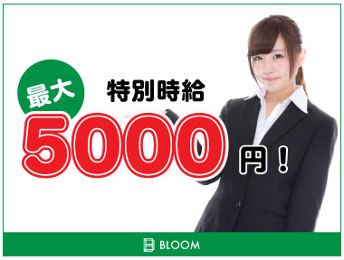 【最寄り駅】大正駅<br><MAX時給5000円★>週払いOK♪