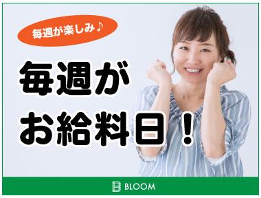 【最寄り駅】守口市駅<br><MAX時給5000円★>週払いOK♪