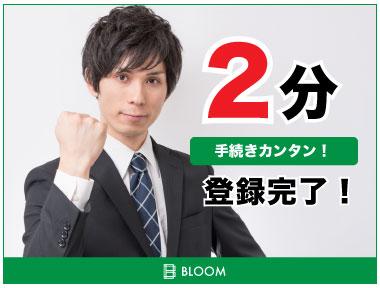 【最寄り駅】千鳥橋駅<br><MAX時給5000円★>週払いOK♪