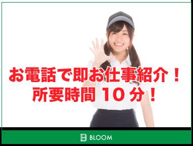 【最寄り駅 逆瀬川駅<br><MAX時給5000円★>週払いOK♪