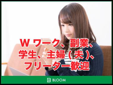 【最寄り駅 JR八尾駅<br><MAX時給5000円★>週払いOK♪