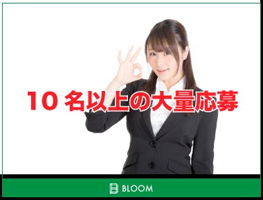 【最寄り駅】阪神尼崎駅<br><MAX時給5000円★>週払いOK♪