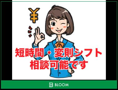 【最寄り駅】深江橋駅<br><時給1700円以上★>週払いOK♪