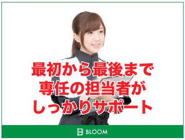 【最寄り駅】板宿駅<br><MAX時給5000円★>週払いOK♪