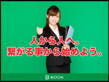 【最寄り駅】大和田駅<br><MAX時給5000円★>週払いOK♪