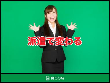 【最寄り駅】鶴橋駅<br><MAX時給5000円★>週払いOK♪