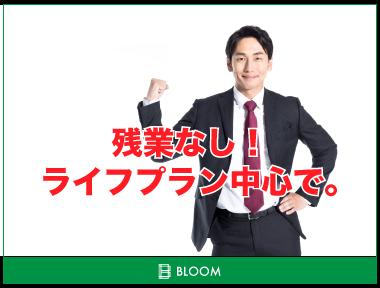 【最寄り駅】寝屋川市駅<br><MAX時給5000円★>週払いOK♪