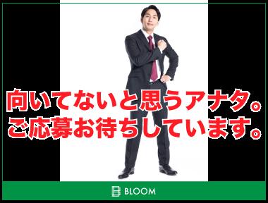 【最寄り駅】緑橋駅<br><MAX時給5000円★>週払いOK♪