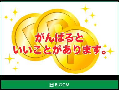 【最寄り駅】南巽駅・JR平野駅<br><MAX時給5000円★>週払いOK♪